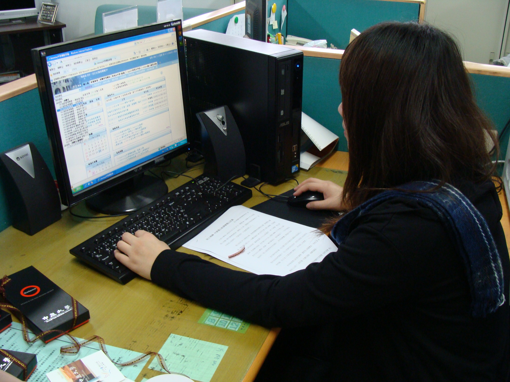 中原大學網路學園 讓新鮮人提早體驗大學與學習課程
