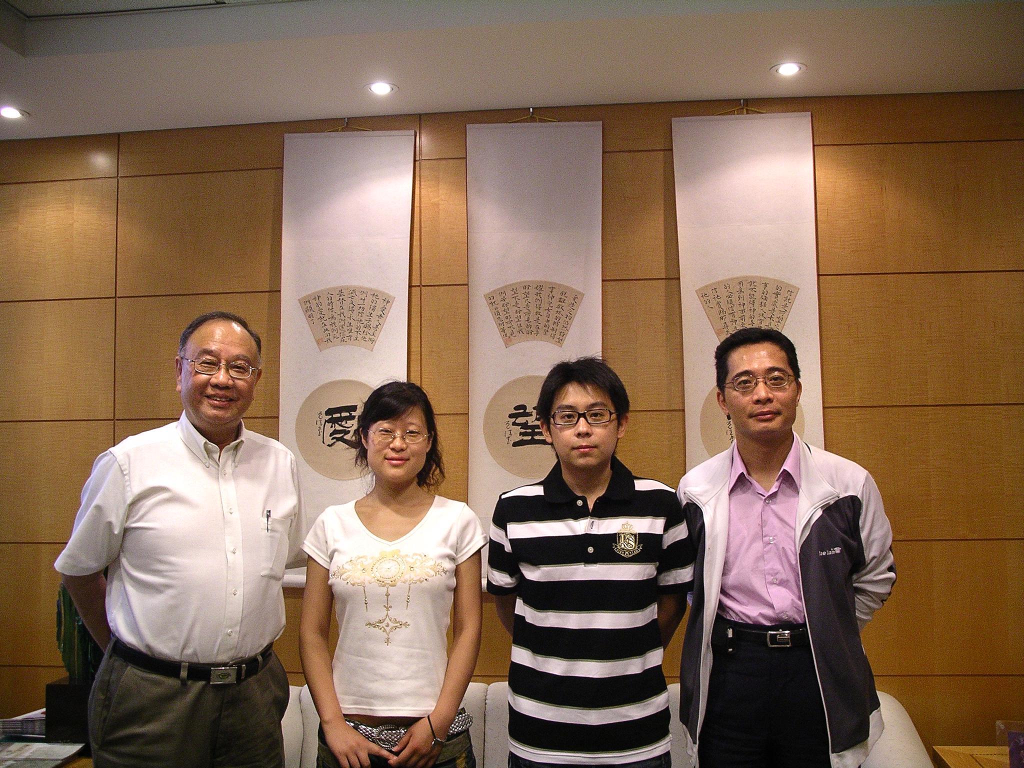 中原大學與北京大學開啟交換生計畫 合作提升研究成果