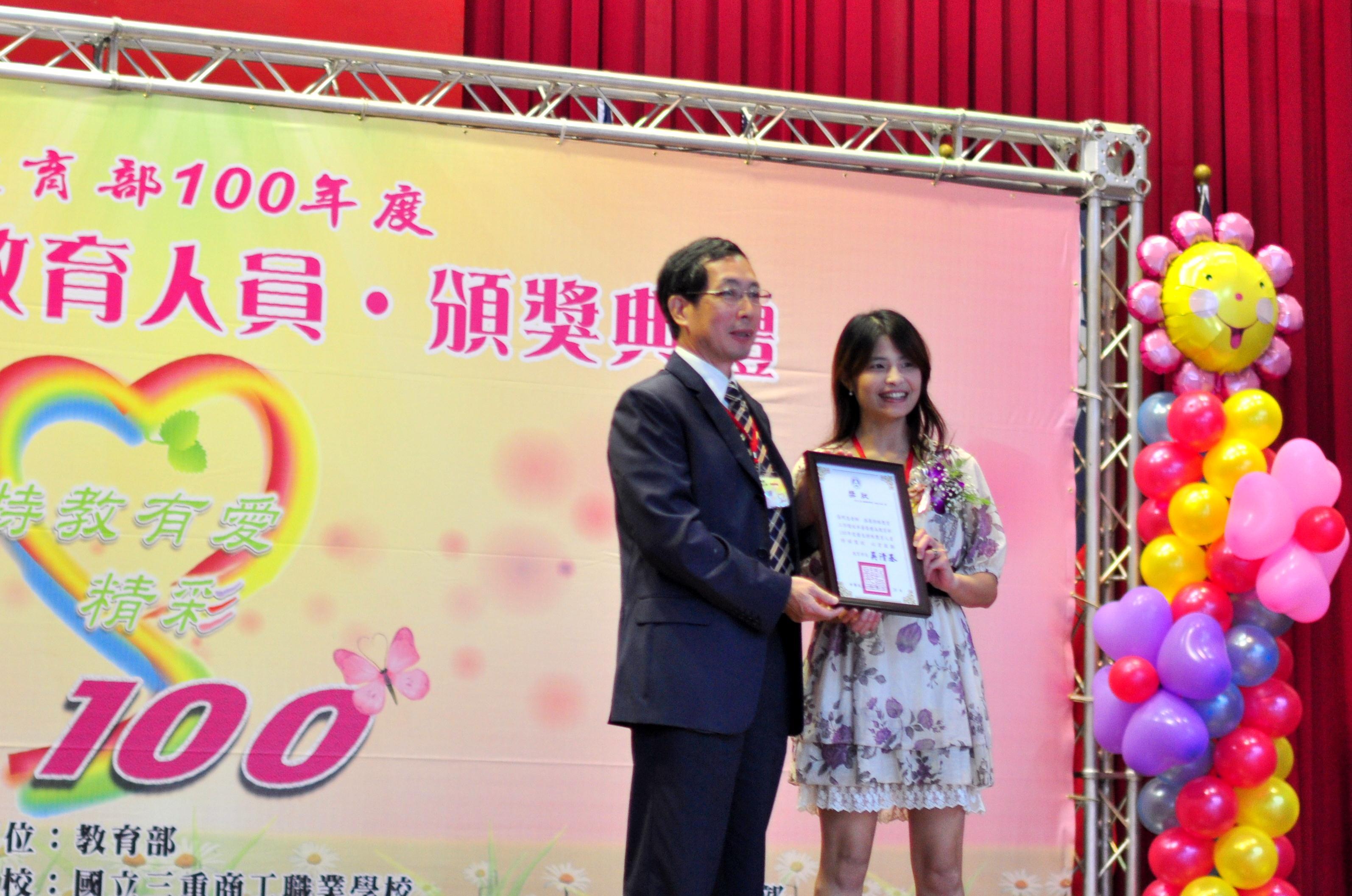 賀!諮輔組張明惠老師榮獲教育部「優良特殊教育人員」表揚