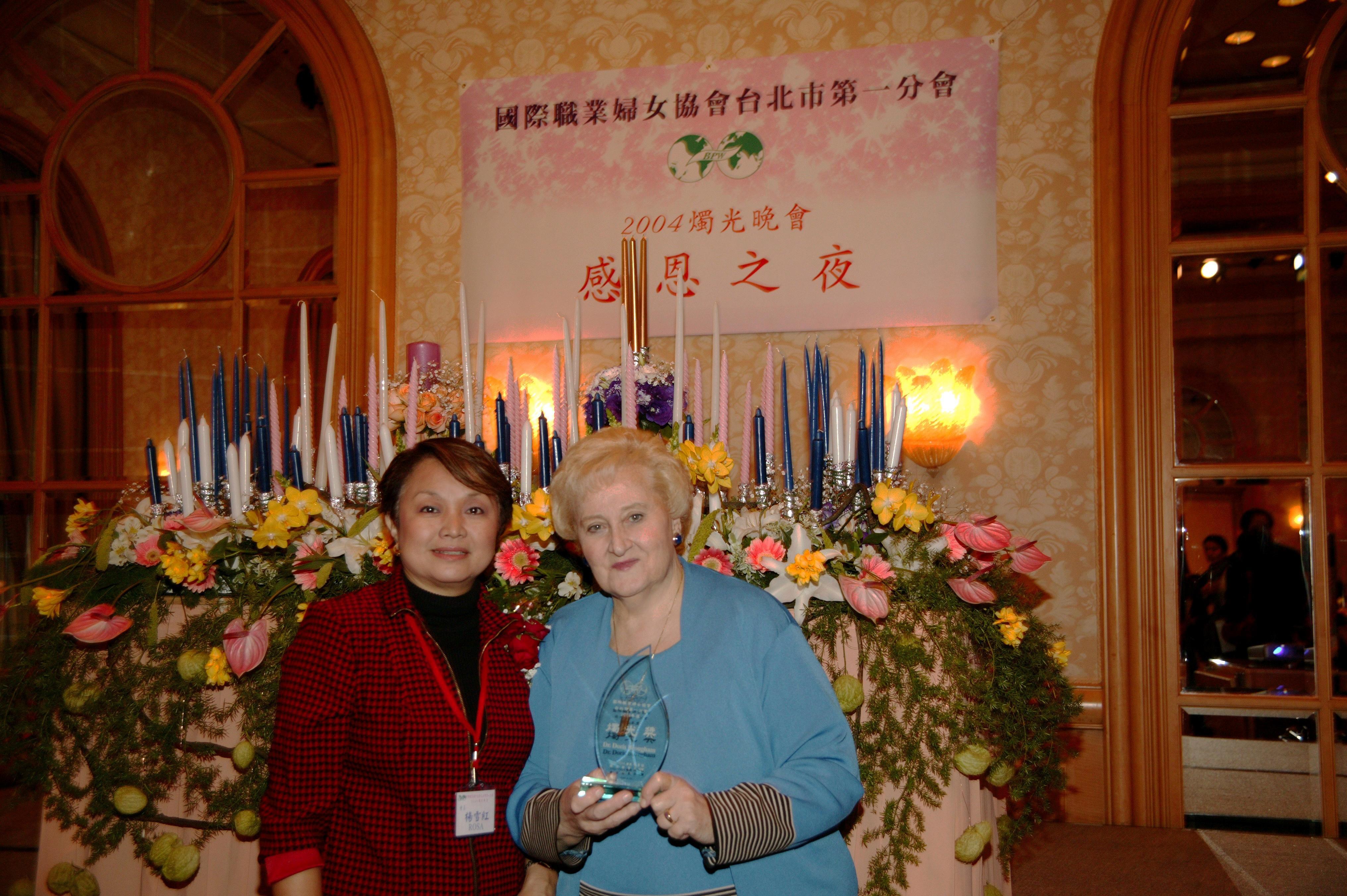 2004風雲女性 - 彭蒙惠榮獲「燭光獎」