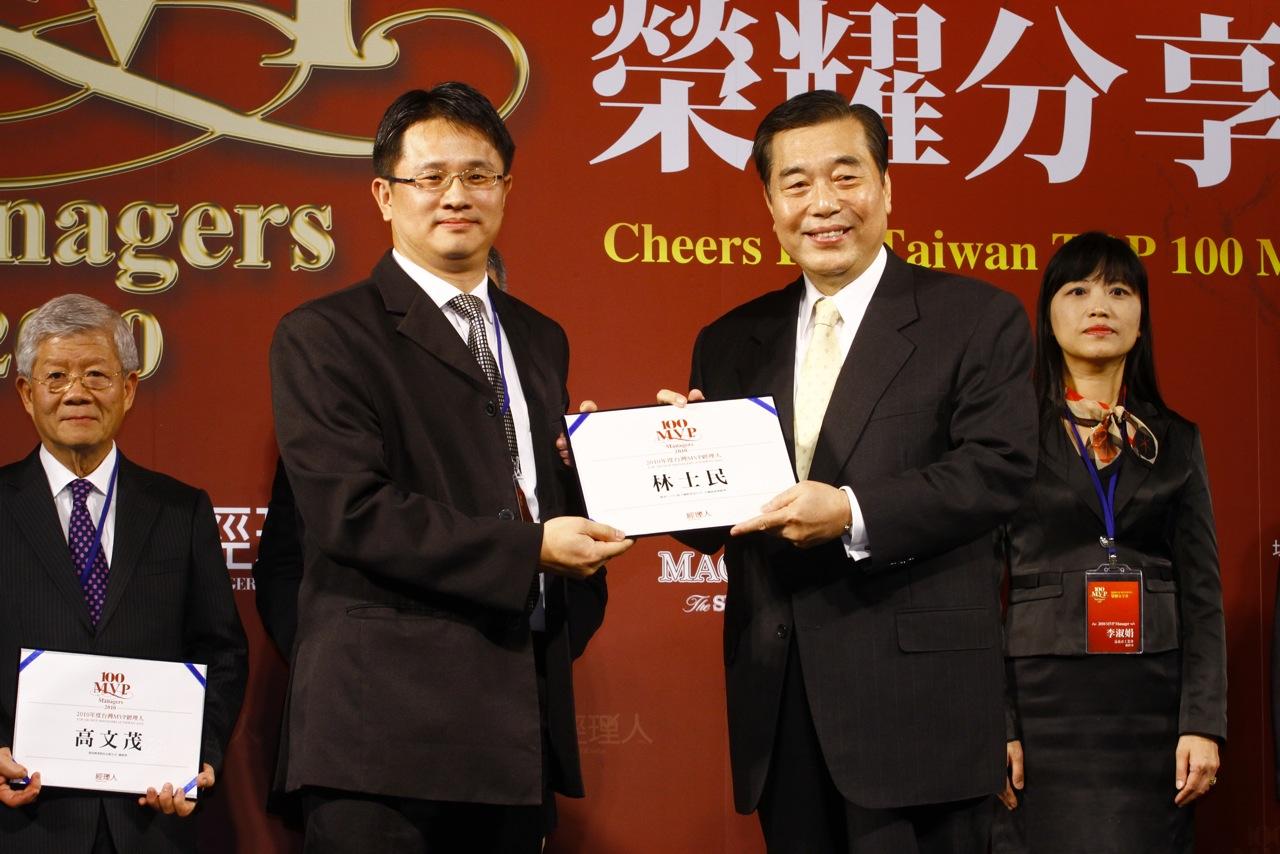 化工系林士民校友榮獲2010經理人雜誌100 MVP!