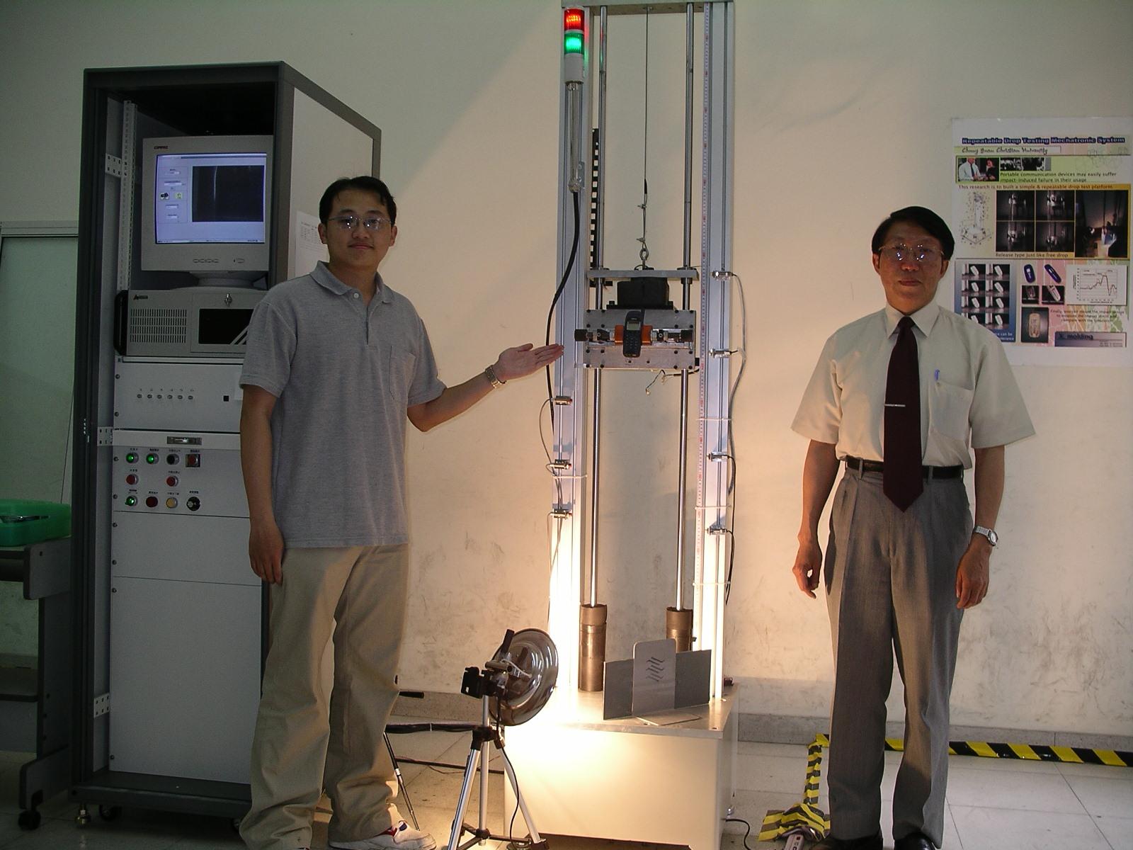 中原大學陳夏宗教授研發成果令人激賞 電子產品落地試驗技術獲中、美兩國專利