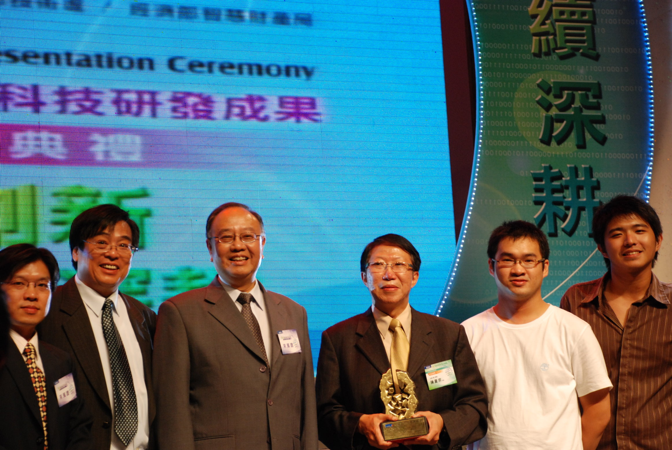 賀!工學院陳夏宗院長榮獲經濟部97年「大學產業經濟貢獻獎」