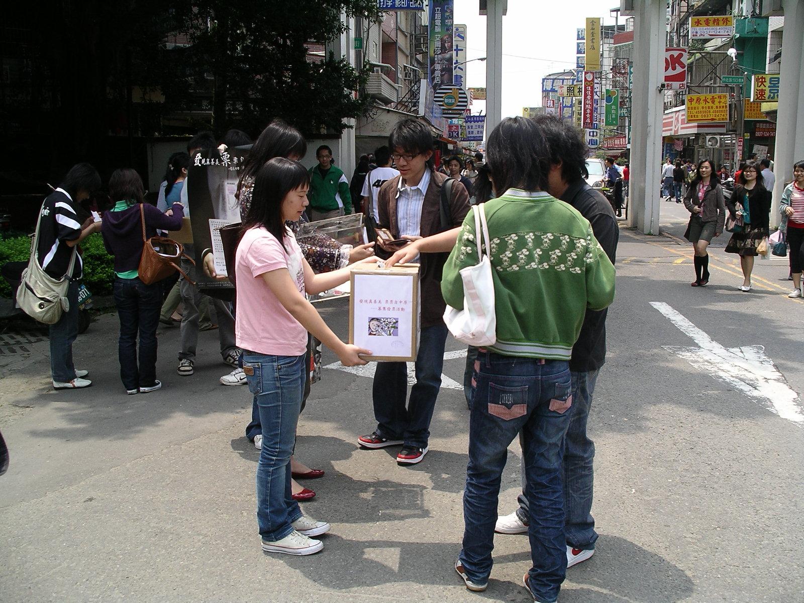 中原學生募發票 幫助多重障礙者