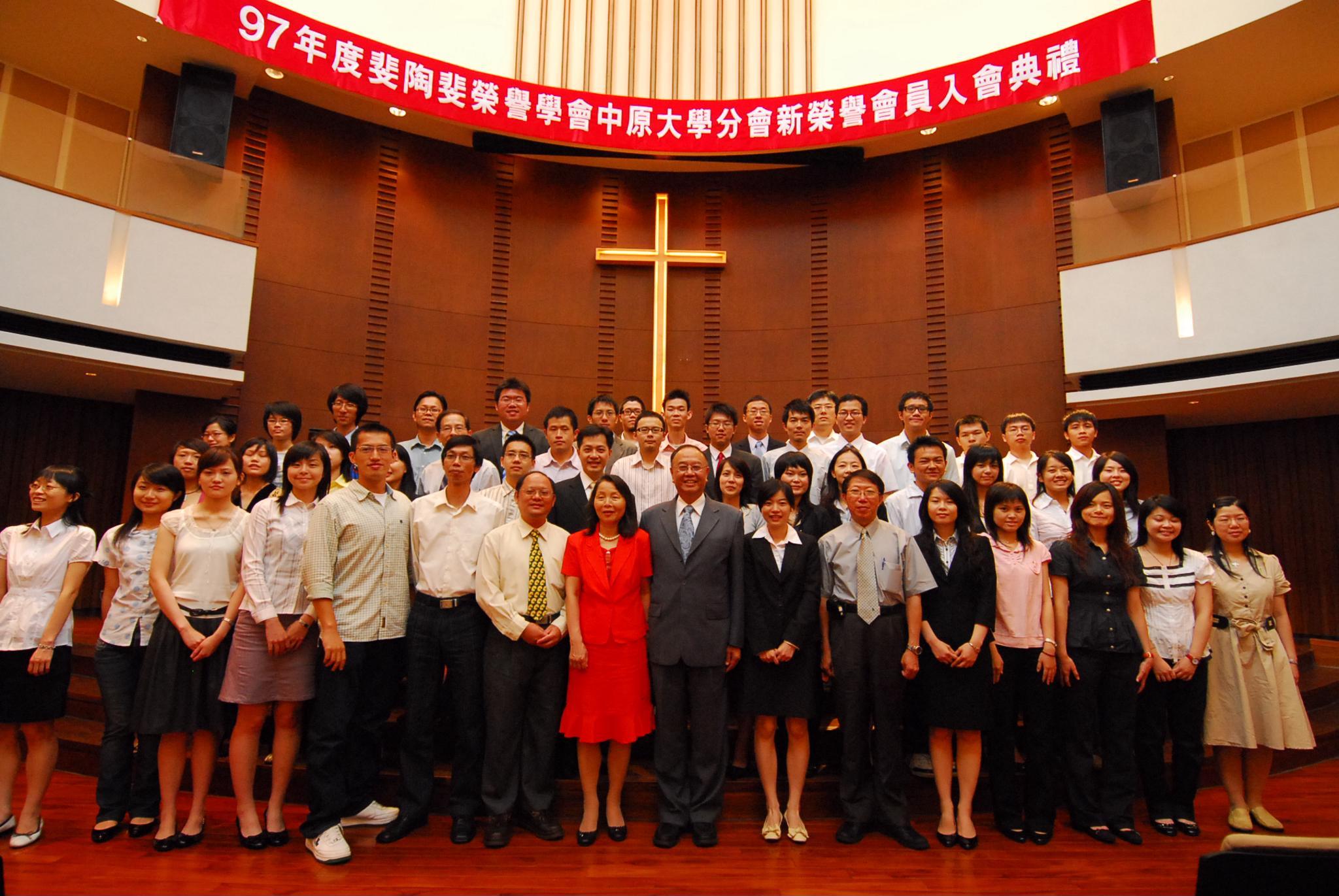 斐陶斐榮譽學會中原分會 6/14舉行新會員入會典禮