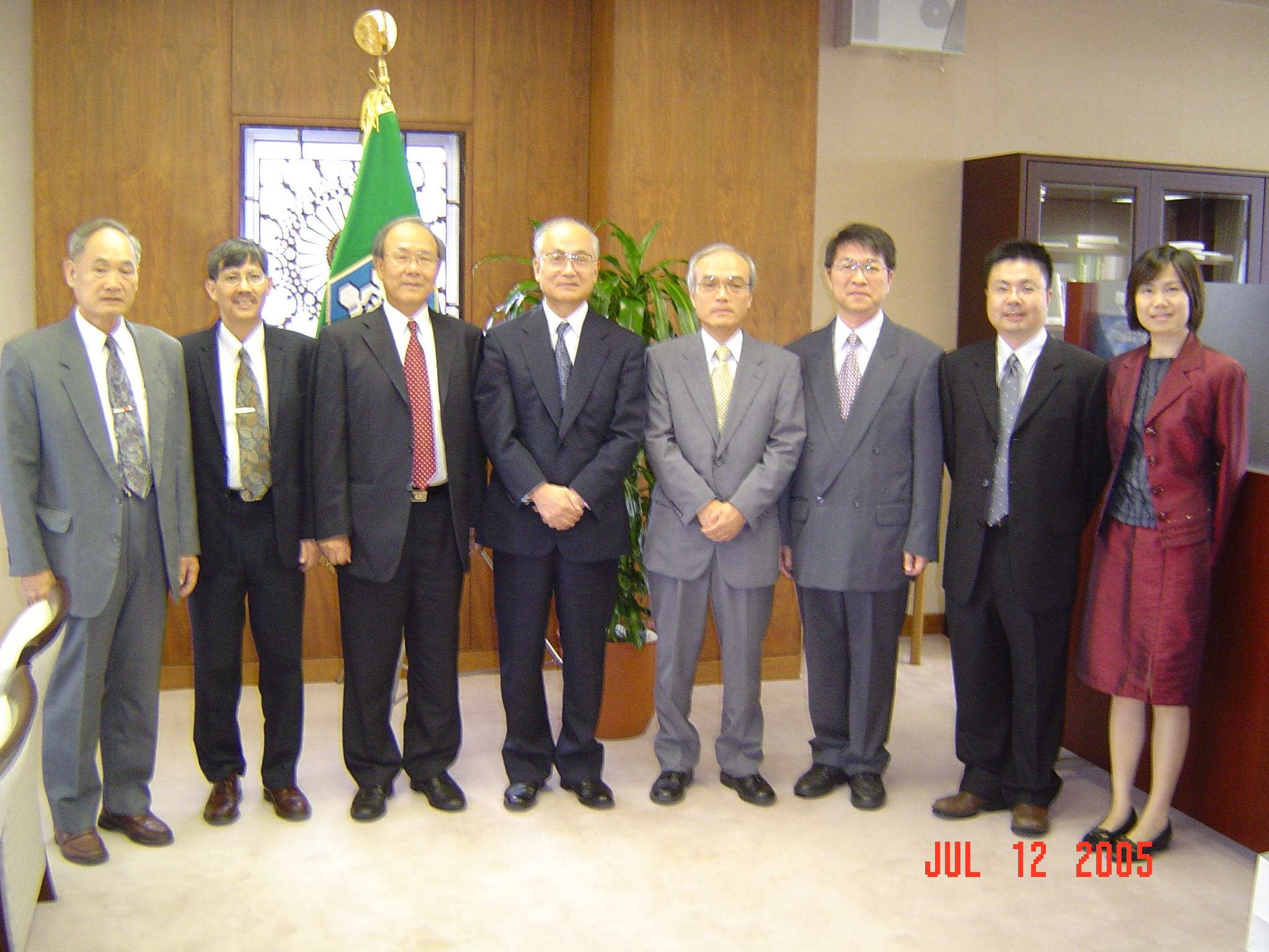 理學院與日本新潟大學簽訂學術交流合約 雙方互派學生