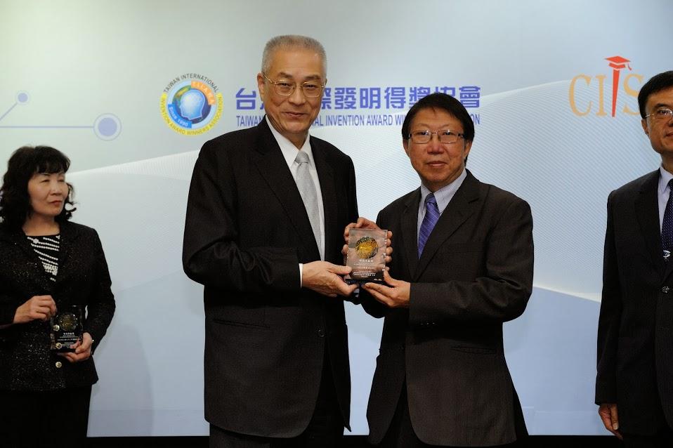 賀!陳夏宗副校長與王世明副執行長榮獲「國際傑出發明家獎」之特別奉獻獎