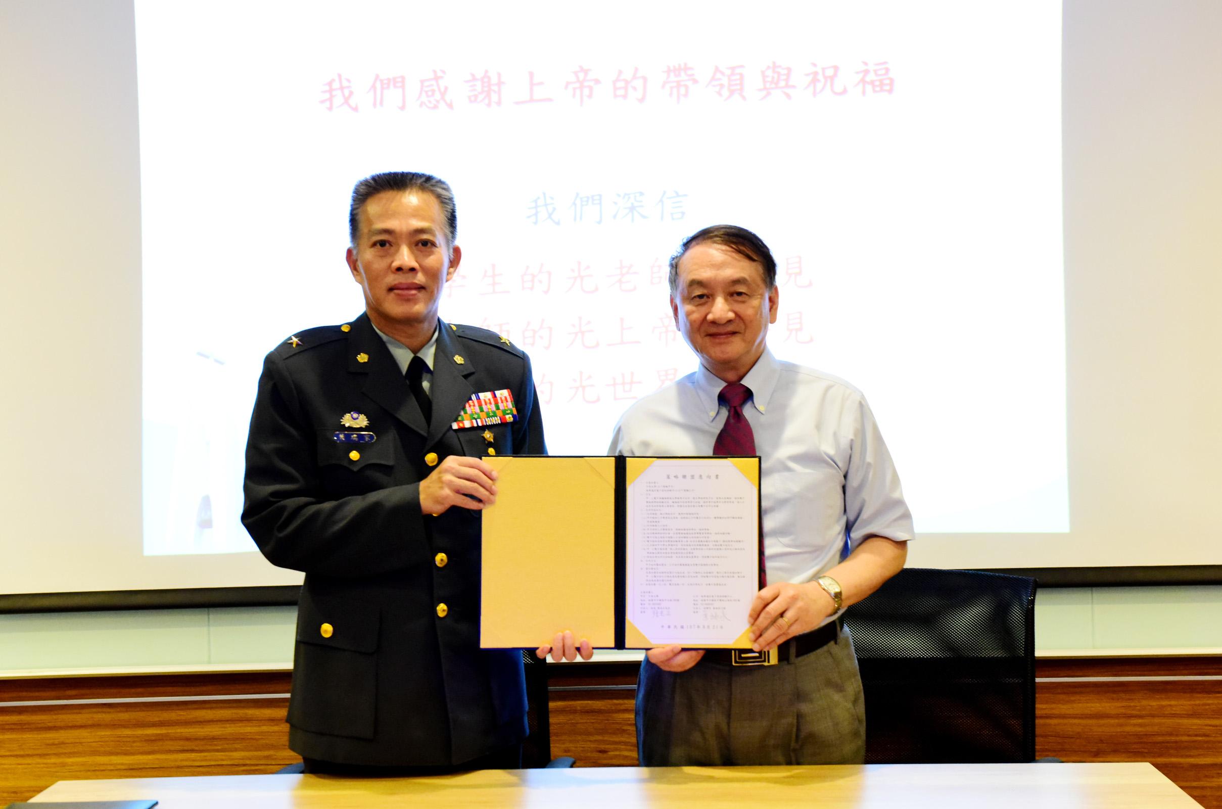 提供國軍多元進修管道 中原大學與陸軍通訓中心策略聯盟