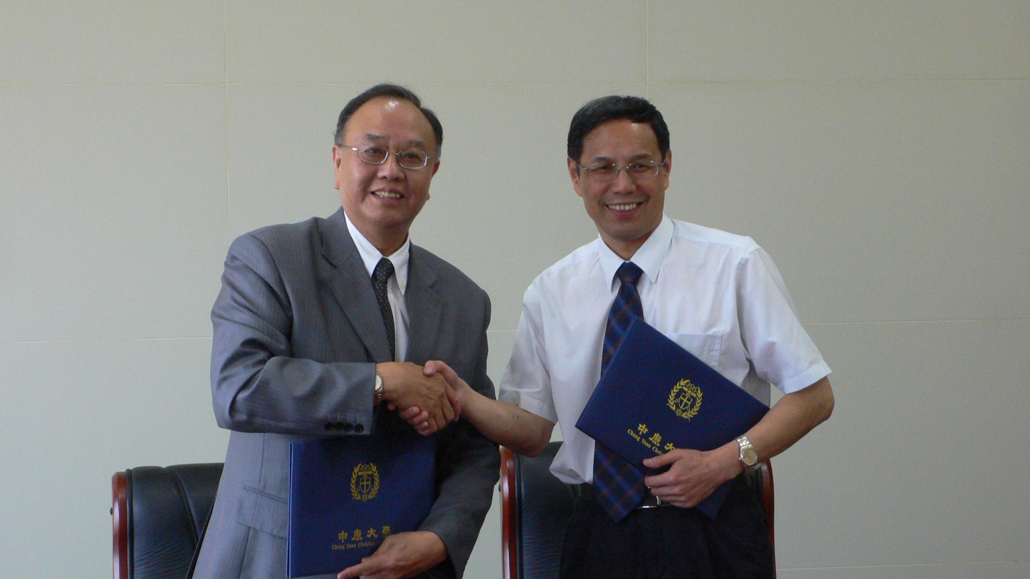 中原大學與中南財經政法大學簽約 法學研究更上層樓