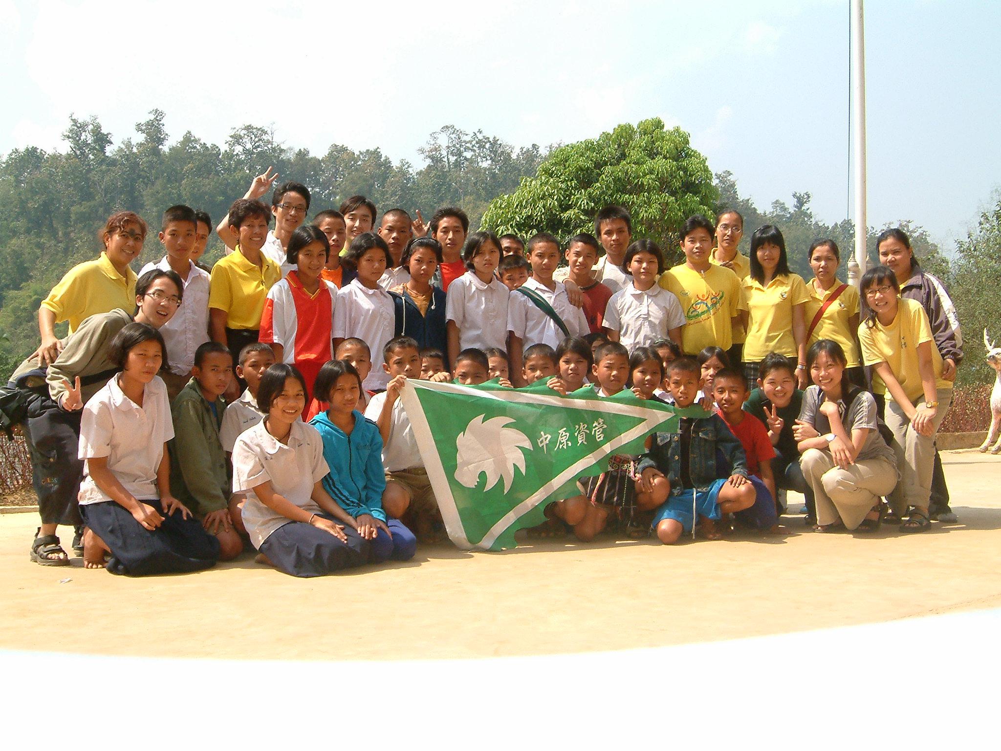 中原資管五名學生 前進泰緬推動兒童資訊教育