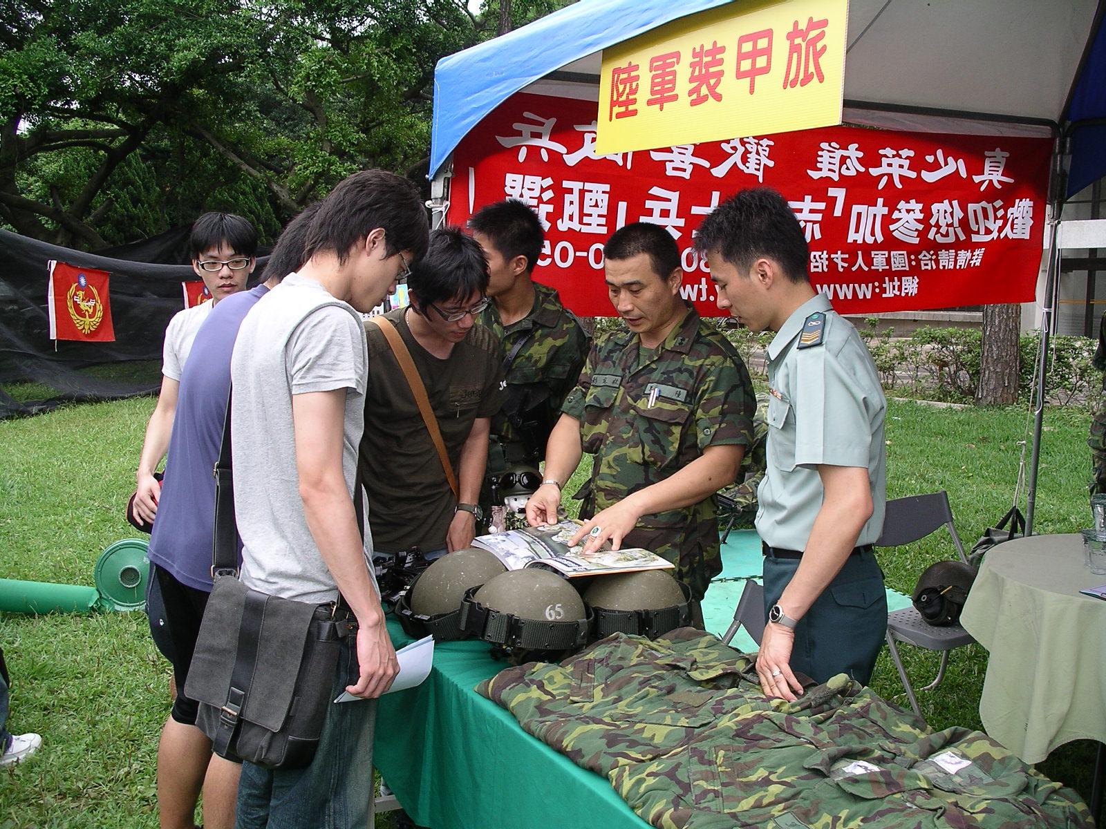 中原辦國軍人才招募 三軍儀隊精采表演吸引近千人圍觀