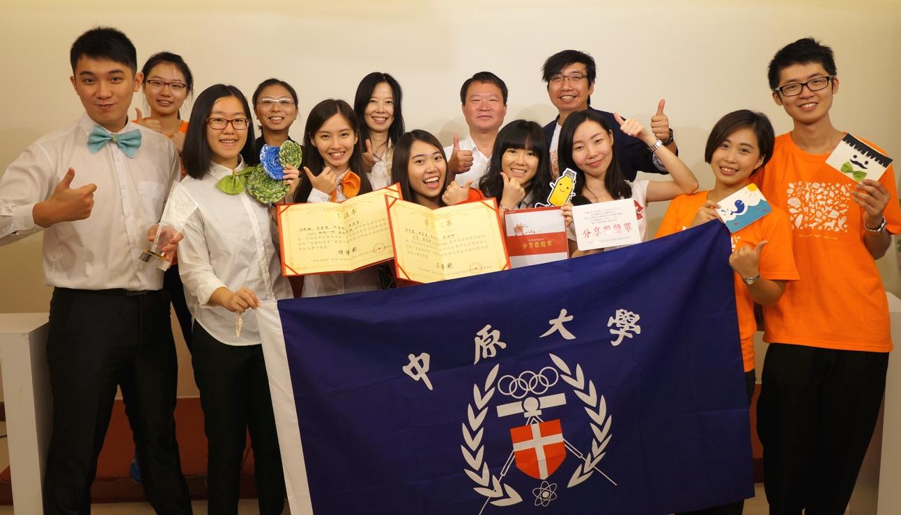 本校擊敗北京科大、台大 榮獲兩岸三地公益策劃大賽總冠軍