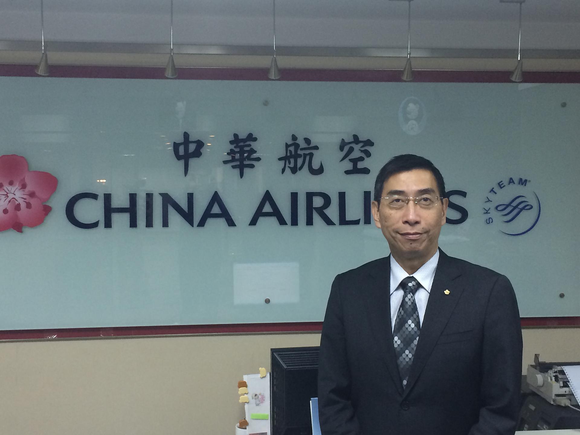 華航大陸地區首席代表彭榮敏校友 用心感動旅客 讓旅行不只是旅行