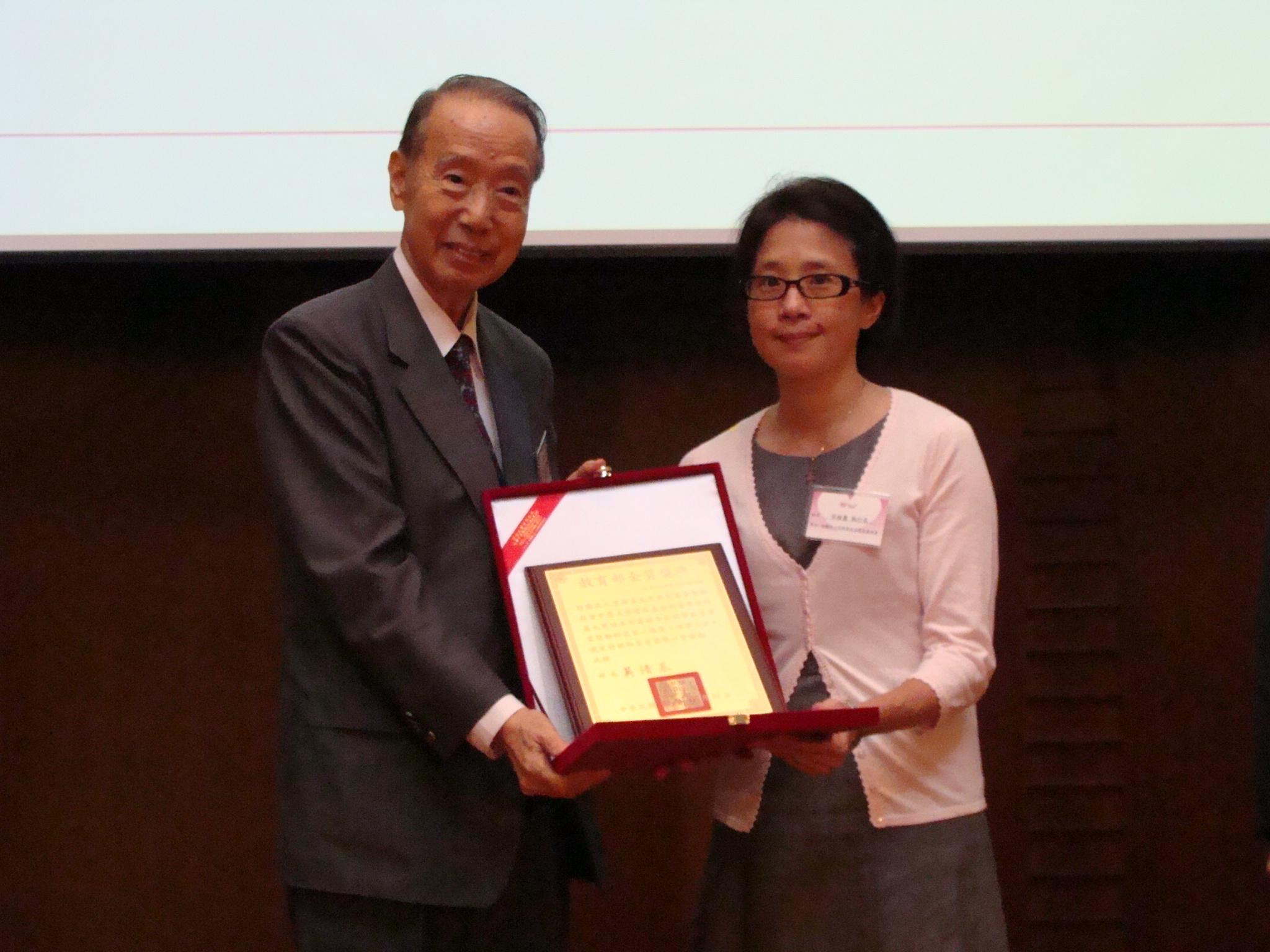 支持中原大學 宗倬章先生教育基金會捐款千萬獲得表揚