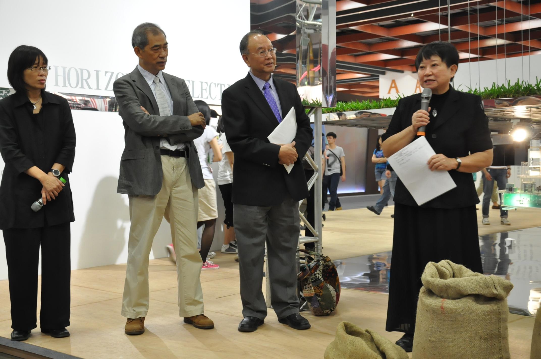 2011台北世界設計大展 中原設計學院與世界交鋒