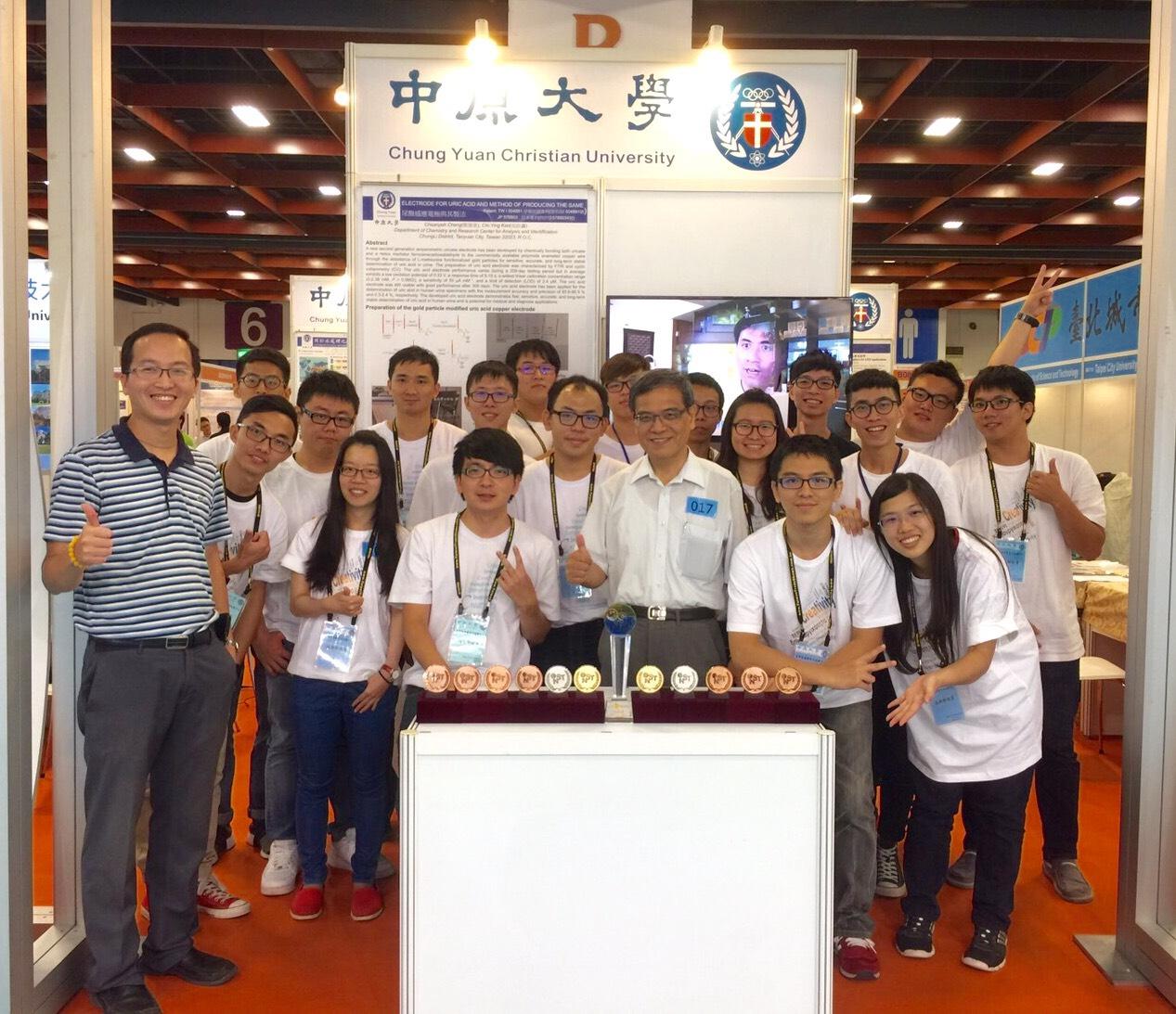 台北國際發明展 中原大學連續2年榮獲鉑金獎
