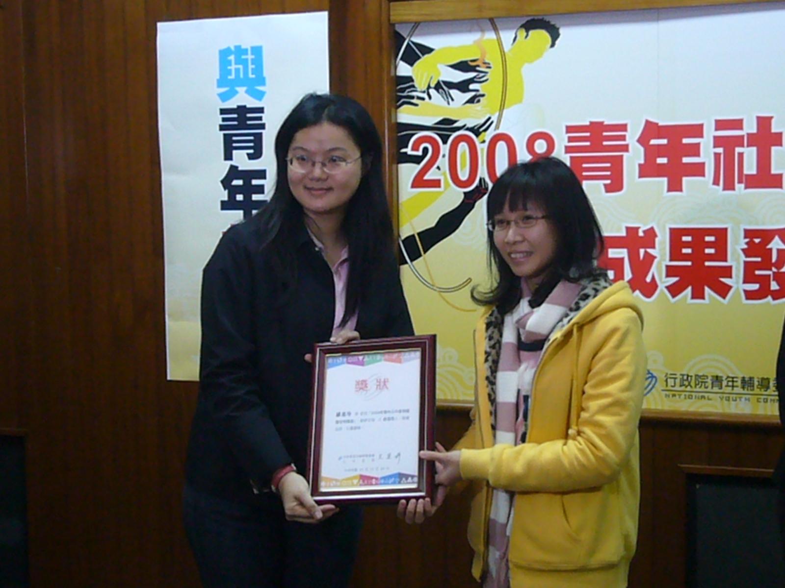 青年公共參與議題研究獎助 資管系吳肇銘老師指導研究生羅惠玲榮獲首獎