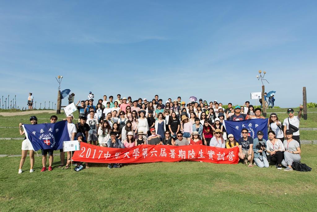 中原大學暑期陸生營隊 兩岸學子攜手體驗台灣文化