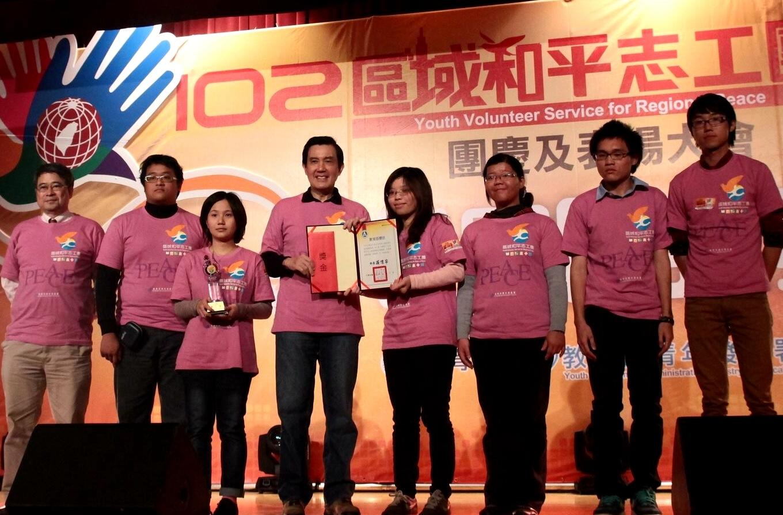 賀!本校榮獲全國區域和平志工競賽四大獎項 馬總統頒獎表揚