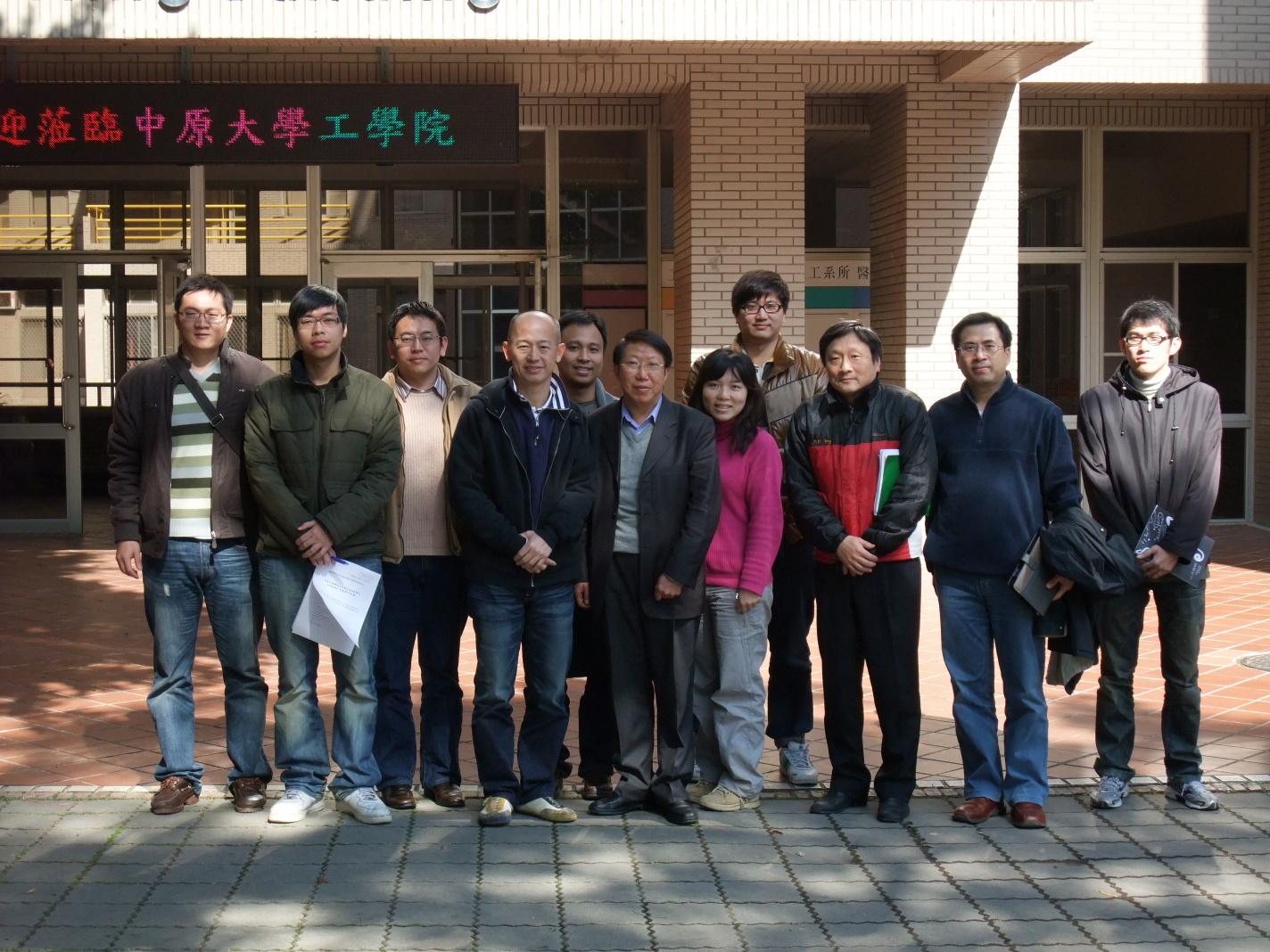 賀!機械系陳夏宗教授等人榮獲經濟部「在地型產業加值學界科專計畫」補助