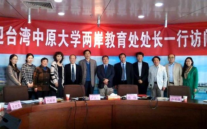 本校與湖北工業大學、武漢工商學院 簽訂合作意向書