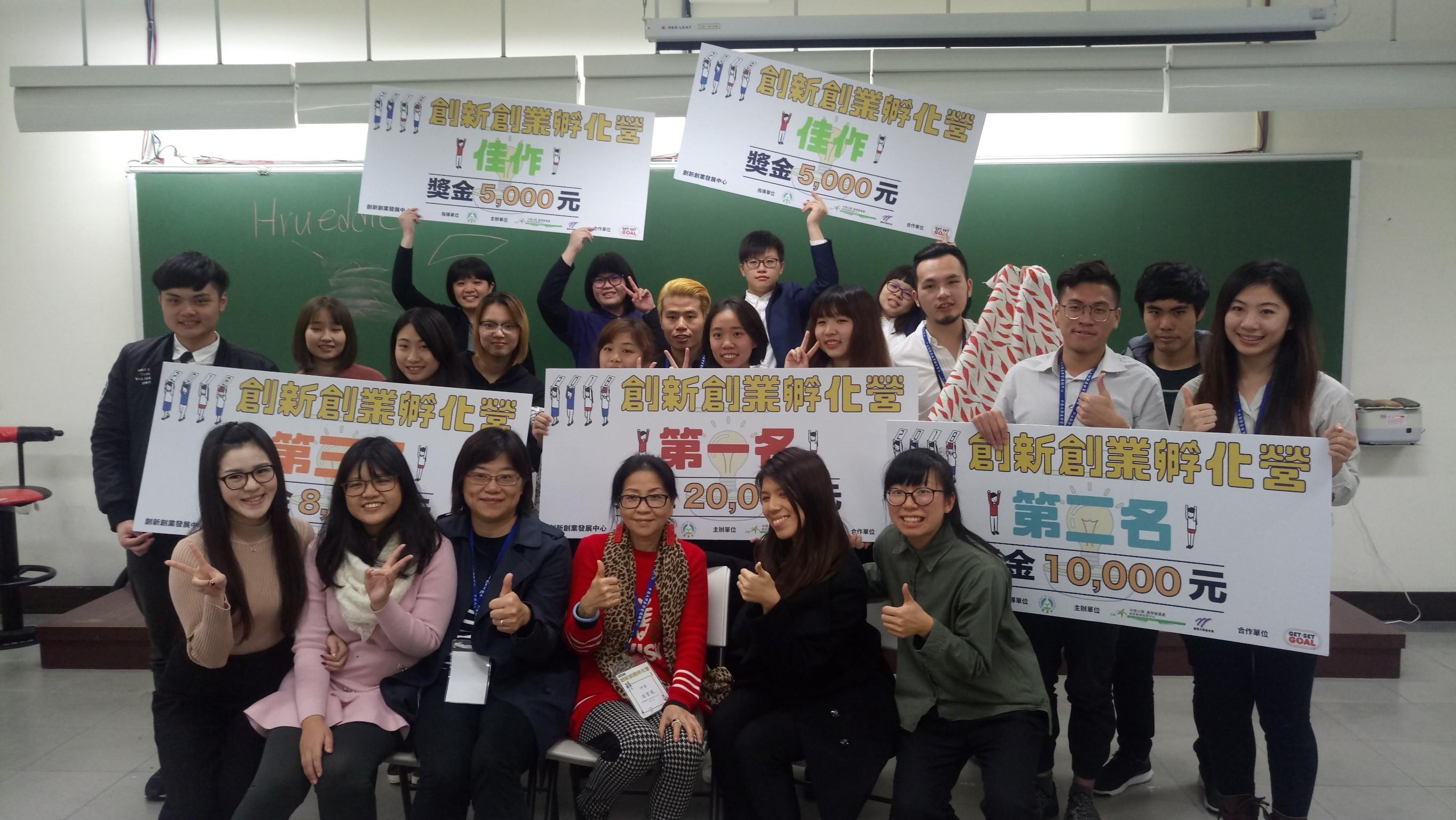 【中國時報】創業 Idea 結合環保議題 中原大學實踐社會責任