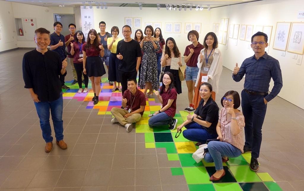 中原師生「圖說桃園」 用聲音、視覺、虛擬實境體驗台灣
