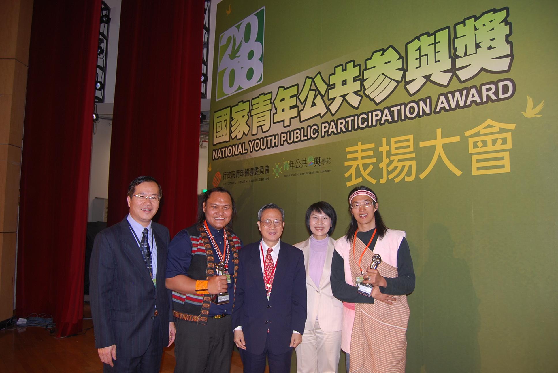 中原大學室設所江冠榮獲頒2008「國家青年公共參與獎」 促進國際少數民族交流