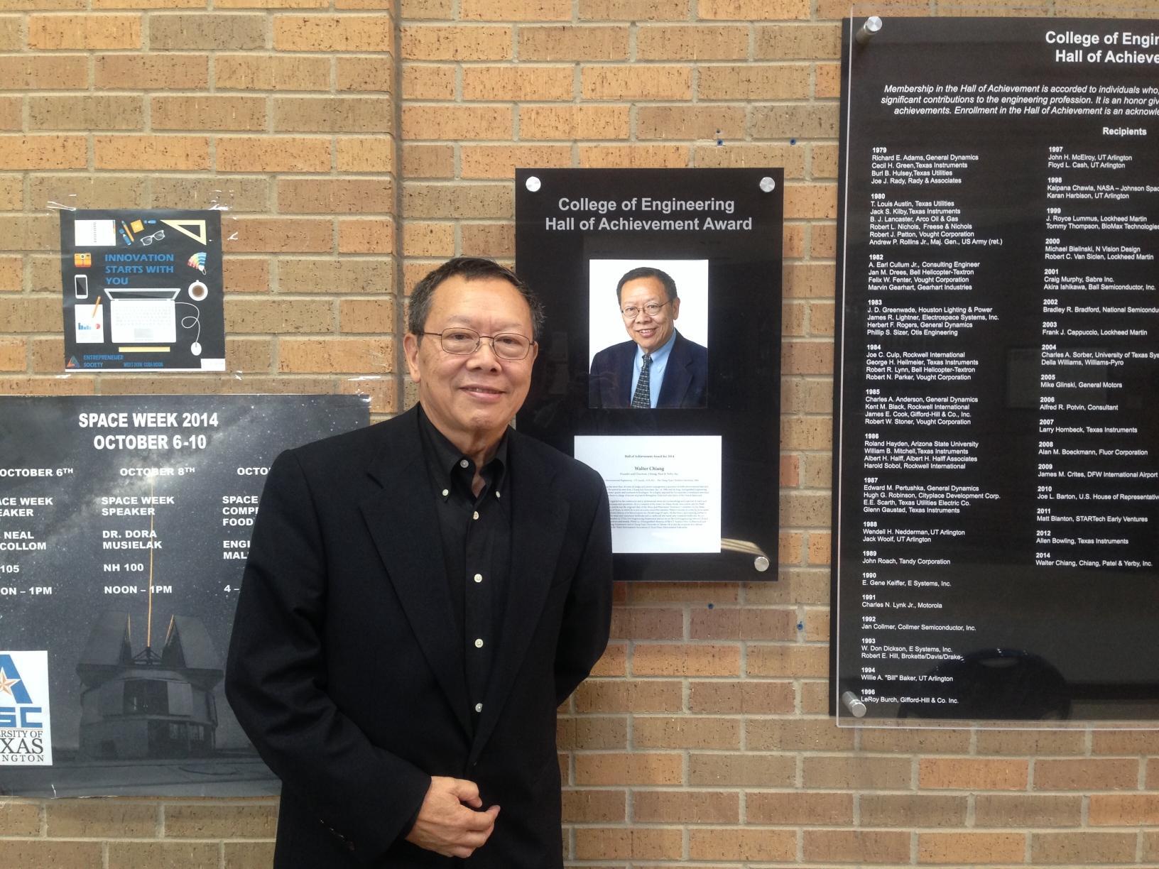 恭賀姜文焯校友 榮獲德克薩斯大學阿靈頓分校傑出成就獎