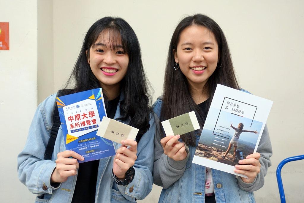 中原大學引領高中生探索生涯 盛大舉辦系所博覽會