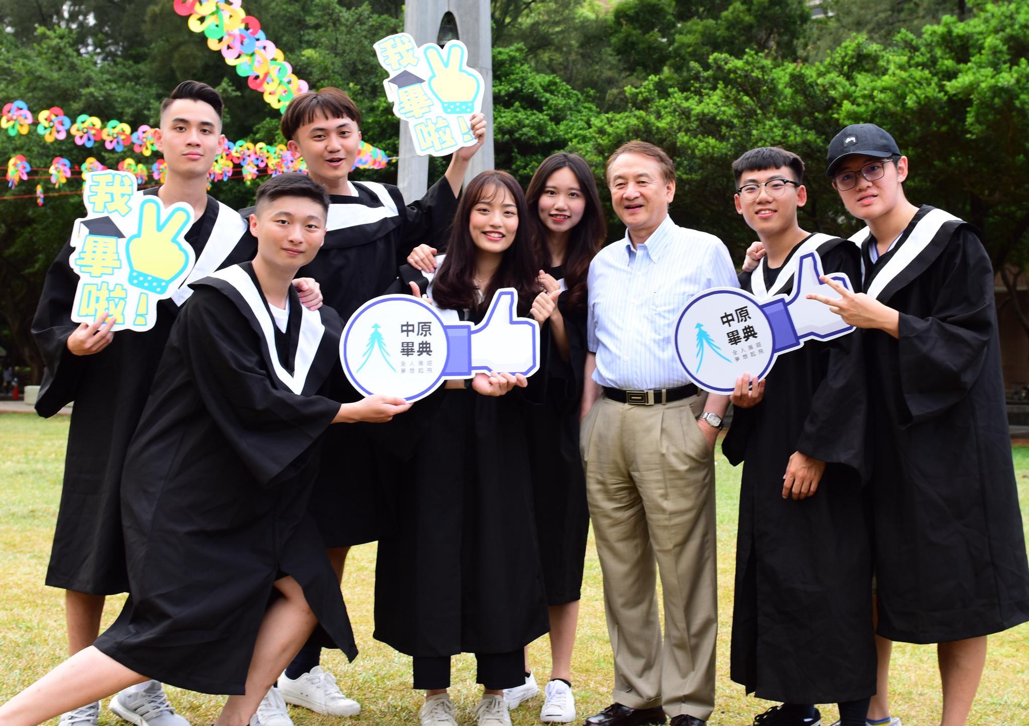 中原大學註冊率、企業最愛全國第一  全人教育深獲認同