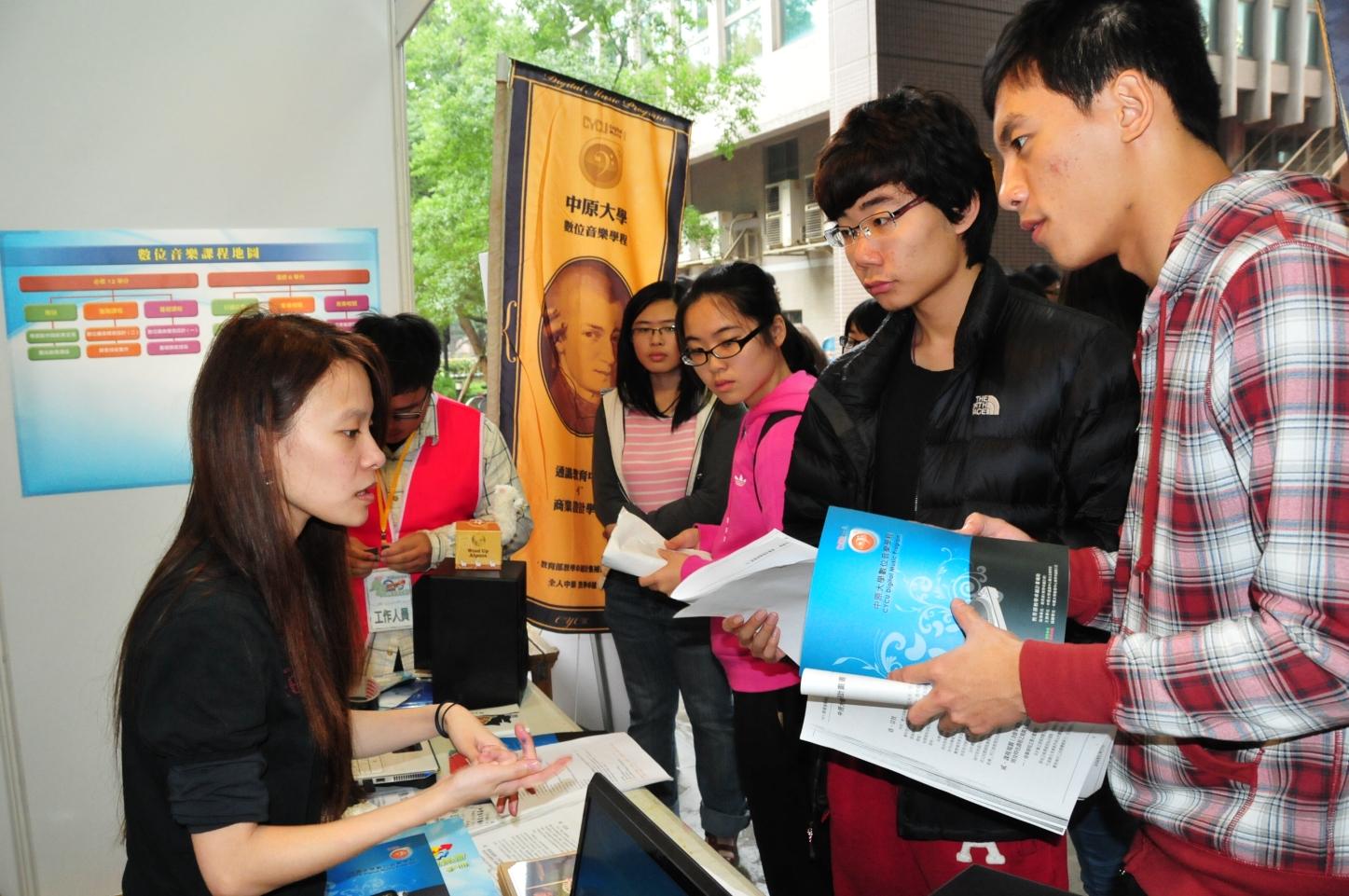 跨領域加值就業競爭力 中原舉辦學分學程說明博覽會