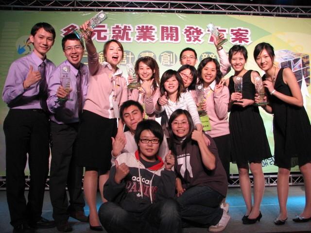 勞委會多元就業行銷方案競賽 商設系Onion團隊奪冠