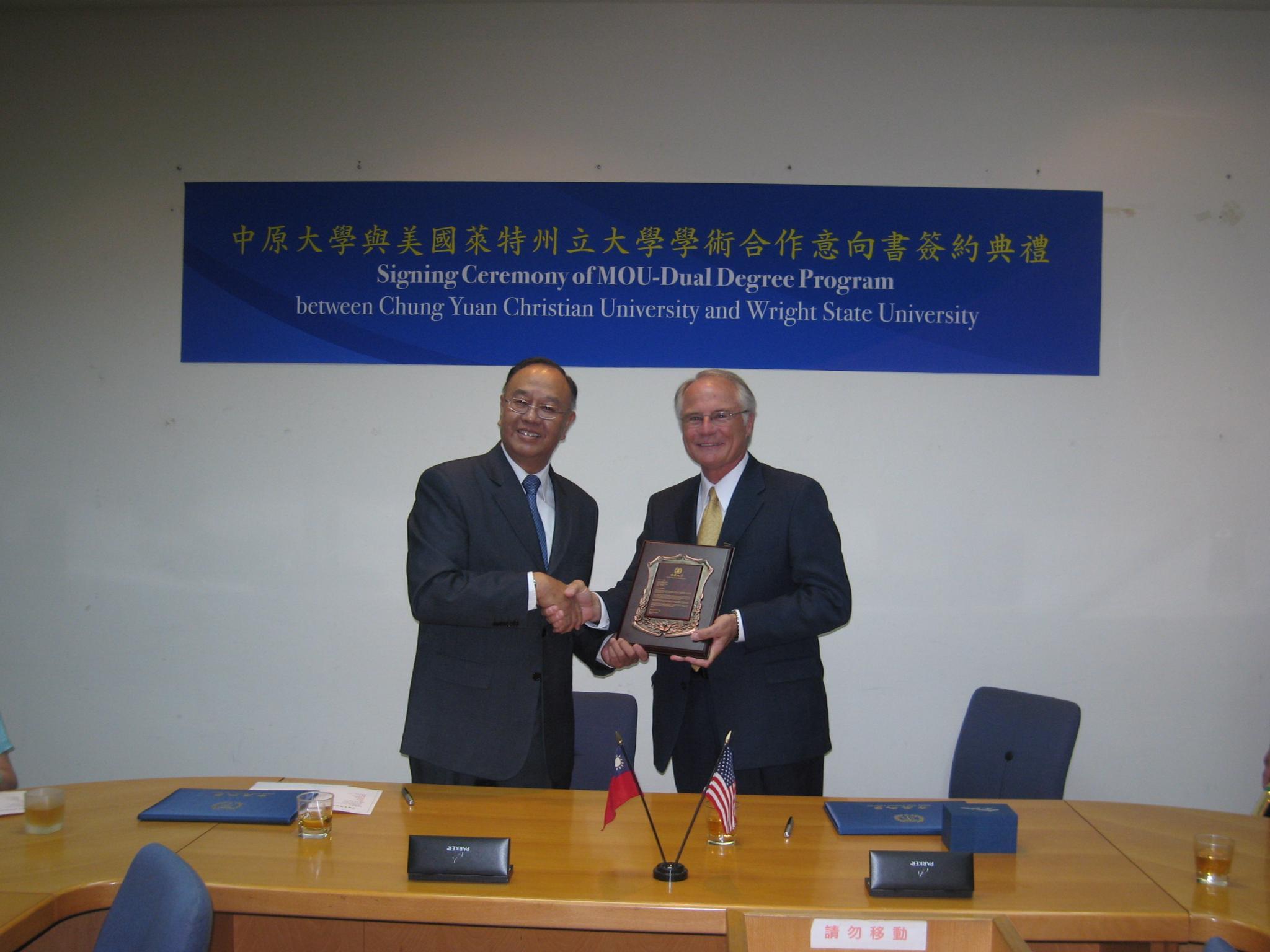 中原與美國萊特州立大學簽約 正式展開合作關係