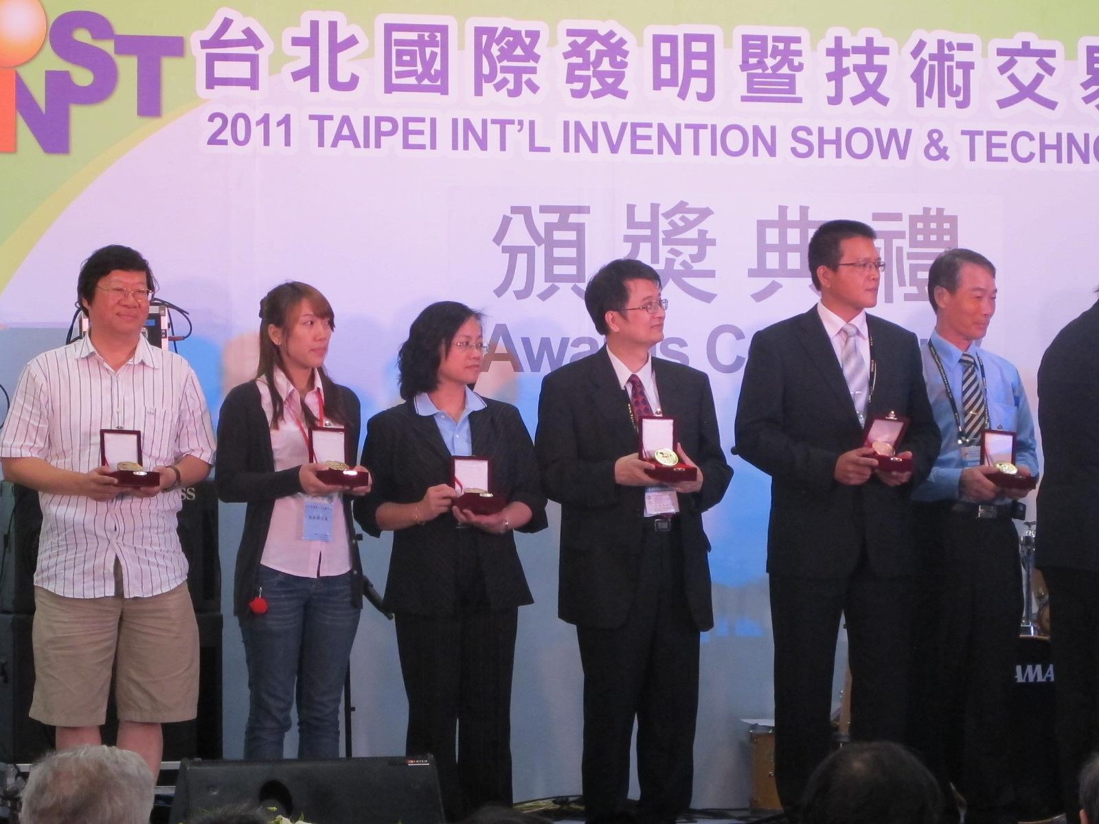 賀!台北國際發明展 中原榮獲2金、2銀、1銅