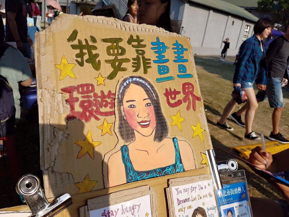 「旅行插畫家」陳柔安 帶著一盒彩筆走遍世界畫人生