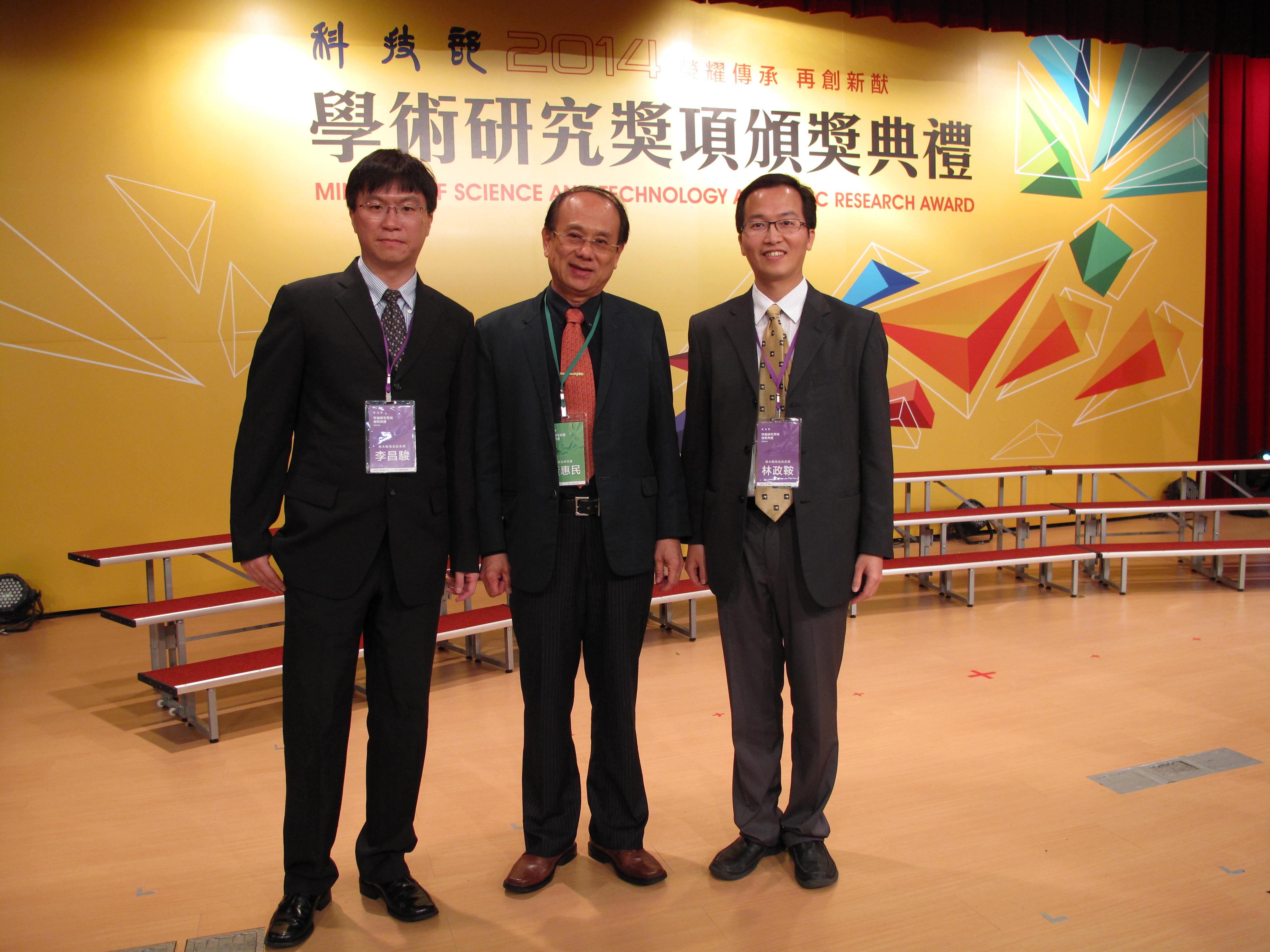 賀!李昌駿及林政鞍老師榮獲國科會「吳大猷先生紀念獎」