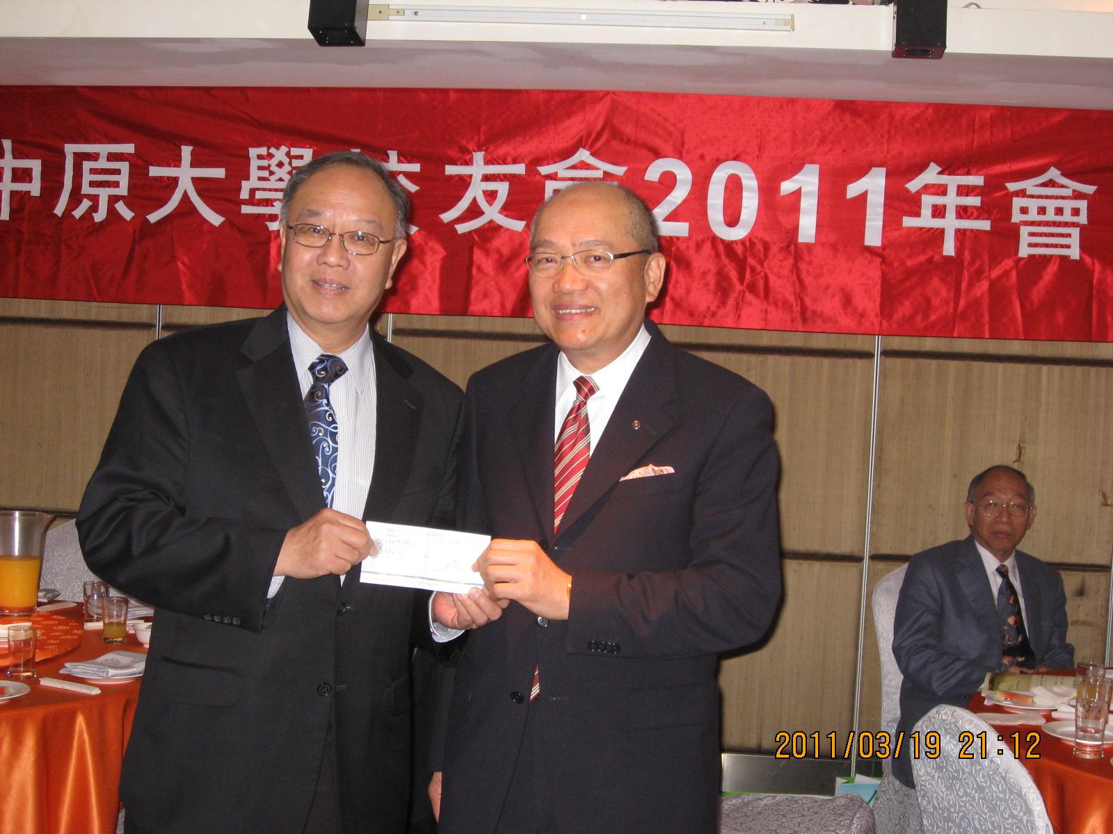 台北市校友會2011年會 謝炎盛校友再捐二百萬元支持聯合行政服務大樓