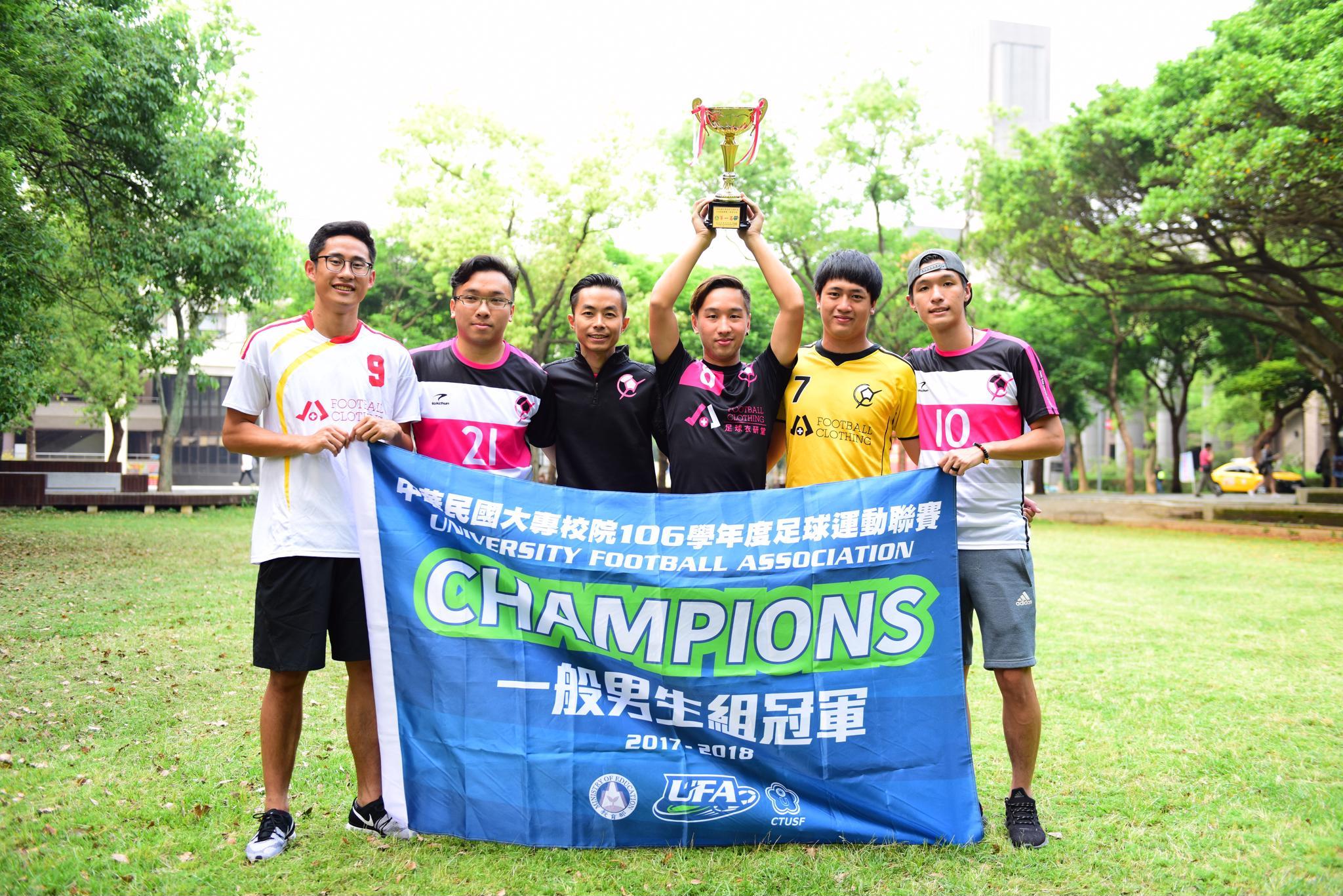 中原足球社勇奪全國一般組冠軍  展現跨國團結、生命力
