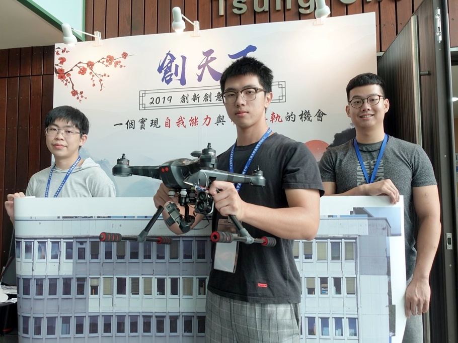 無人機系統解決水質檢測、建物裂痕問題 中原團隊創意競賽囊括大獎