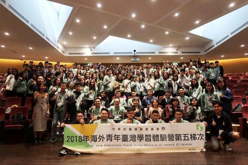 中原大學接待海外青年體驗中華文化  冬至巧手搓湯圓