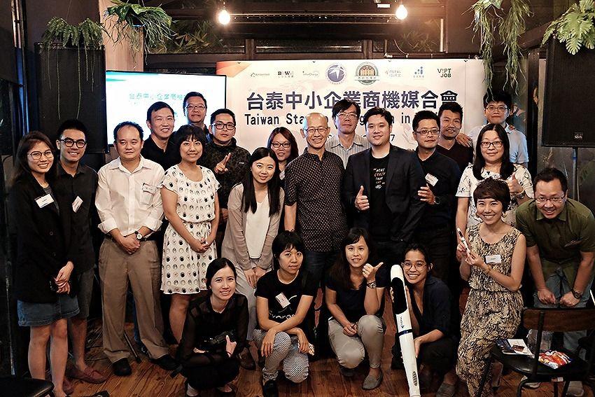新創產業商機無限 中原育成台泰媒合推手