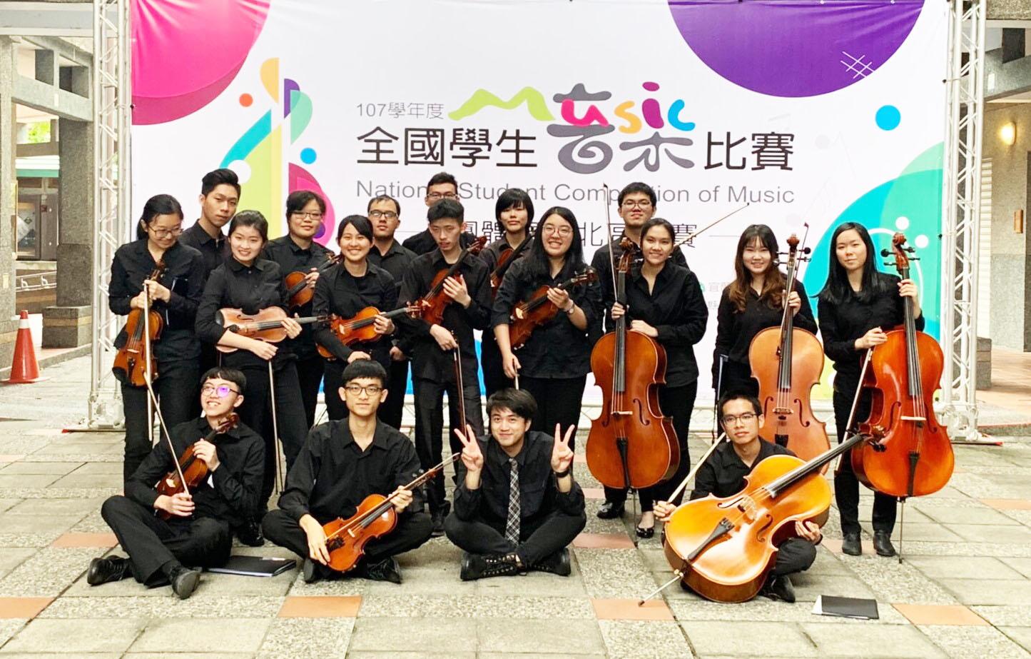 中原大學全人教育及社團蓬勃發展  音樂性社團在全國大專音樂競賽中屢創佳績!