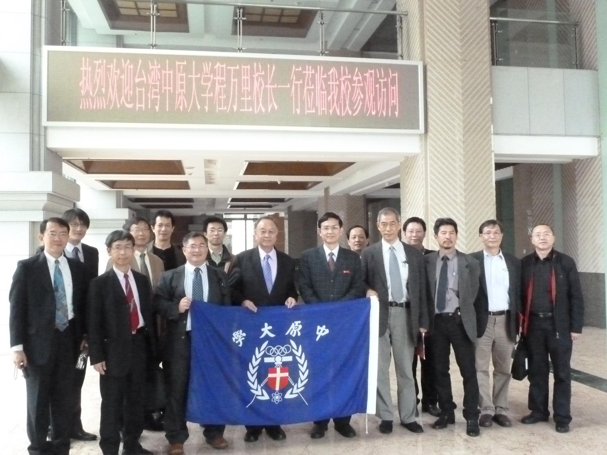 中原參訪華僑與集美大學 推動兩岸學術交流