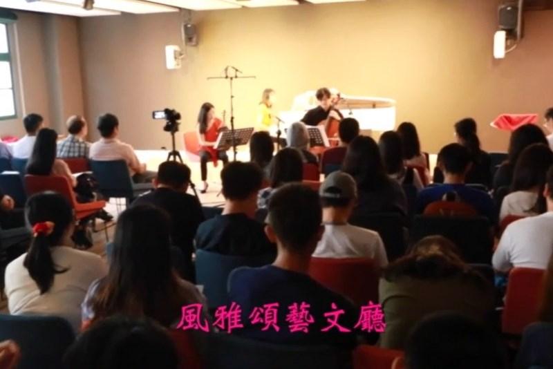 【時報周刊影音】打造樂學藝文環境,中原大學推全人教育
