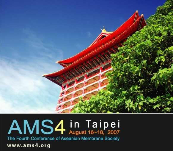 中原大學辦「亞洲薄膜國際會議」 發展台灣薄膜產業
