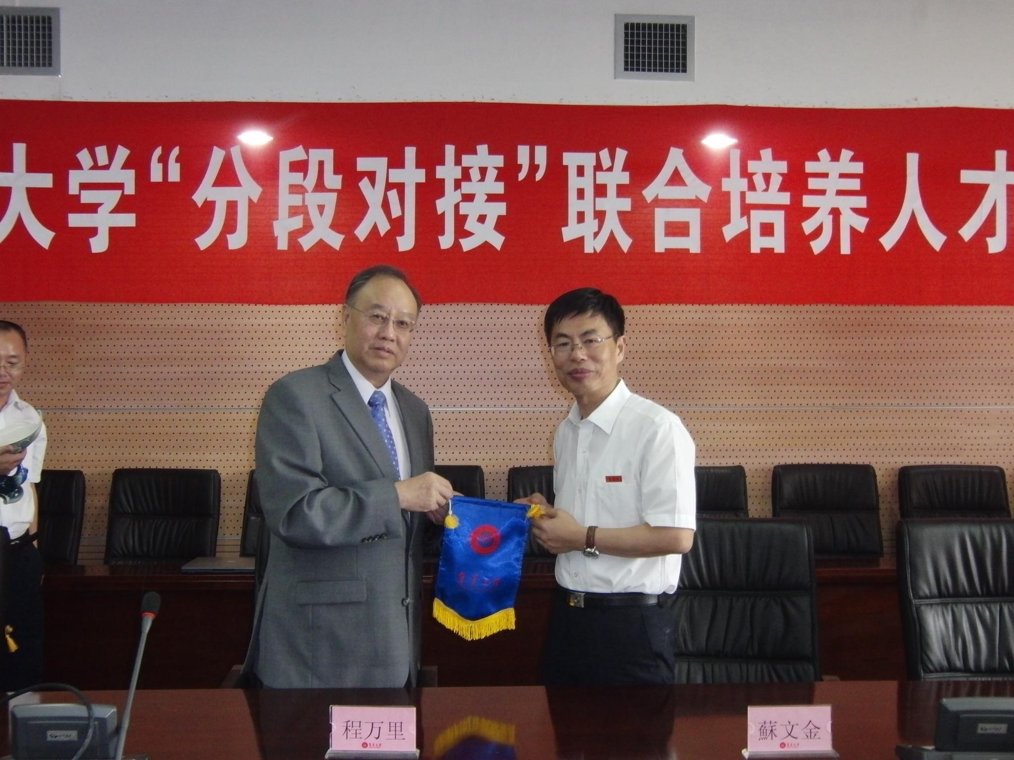 中原大學與集美大學簽約 奠定兩校合作關係