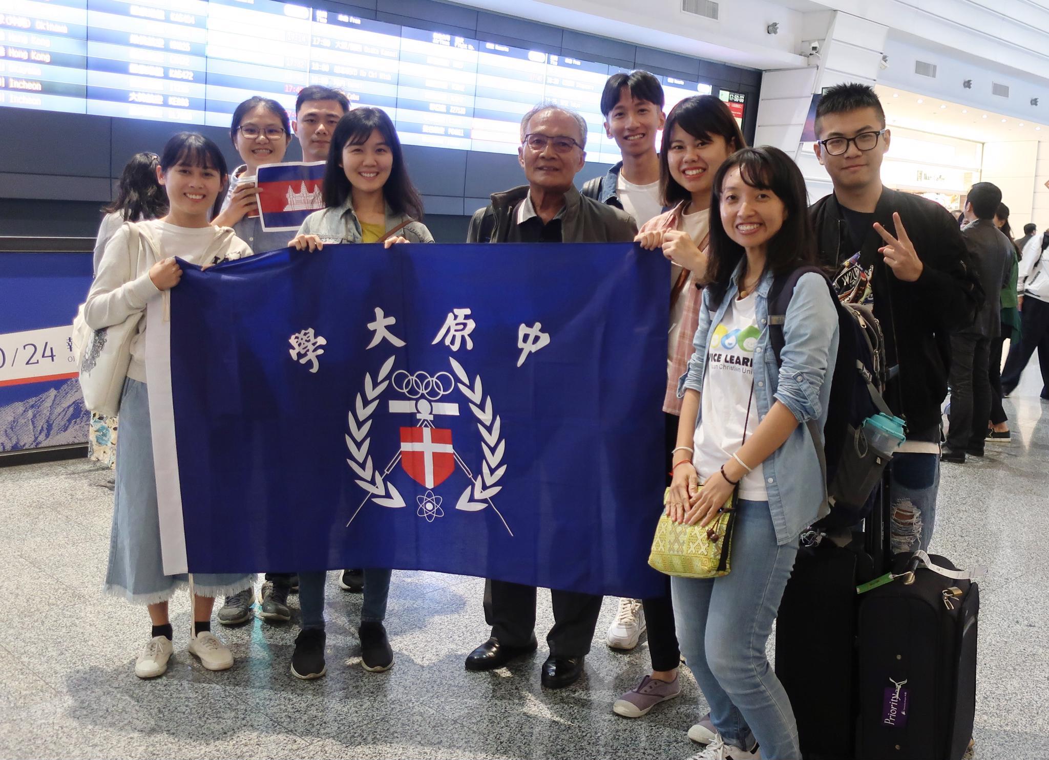 柬埔寨發展組織(KAKO)來訪中原 見證十年海外服務學習情誼