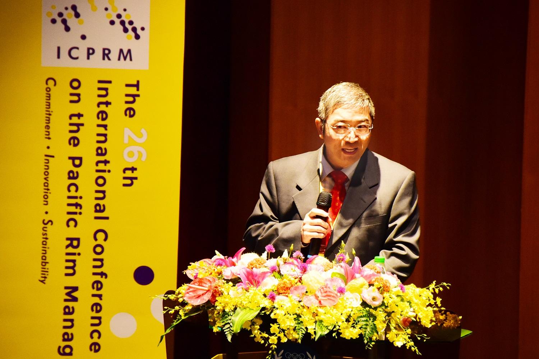 華人管理學界年度盛事 第26屆環太平洋管理國際研討會