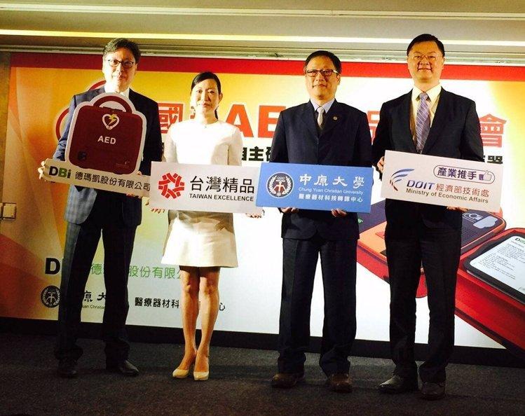 本校產學合作發表國人首部自製AED 造福公共安全